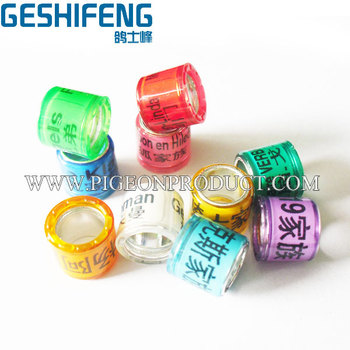 2016 free color 8mm 500pc free shipping all countries pigeon ring supplier