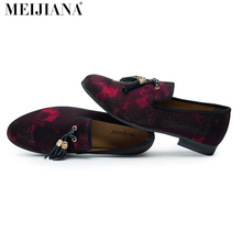 MeiJiaNa Luxury Loafers With Tassel