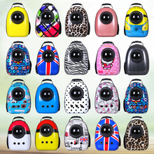 Small Cat Dog Carrier transport Outdoor Travel Bag Pokemon Space Capsule Pet Backpack Window for Kitty Puppy