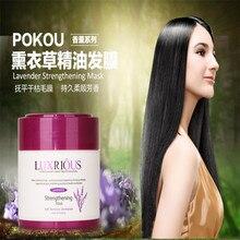 Условные сухих кондиционер волосами увлажняющий маска уход за г волос и