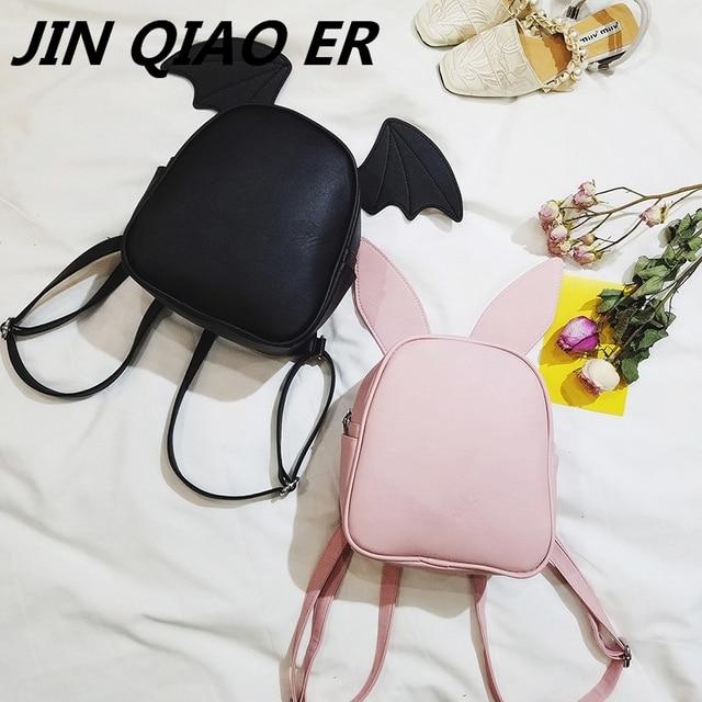 2018 pequeno fresco mini backbag com três pares de orelhas pode substituir a pequena mochila bonito modelagem tendência mochila