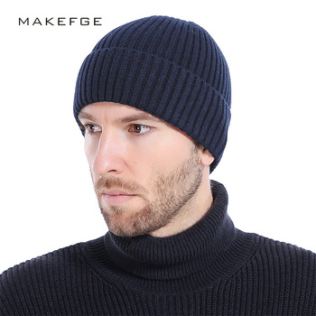 2019nowe wełniane czapki dzianiny męskie czapki zimowe czapki Skullies Bonnet czapki zimowe dla mężczyzn damska czapka zimowa ciepłe Baggy Outdoor Sports tanie i dobre opinie MAKEFGE Bawełna Dla dorosłych Mężczyźni Na co dzień Winter Hats -01 Stałe Skullies czapki Black Gray Navy Spring Autumn Winter