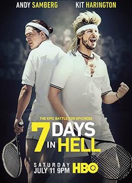 《七日地狱》2015年美国喜剧,短片,运动电影在线观看
