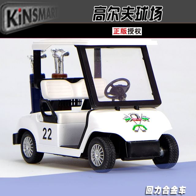 Candice guo alloy car model 1:38 Kinsmart golf course vehicle plastic motor pull back collection toy kid birthday gift christmas