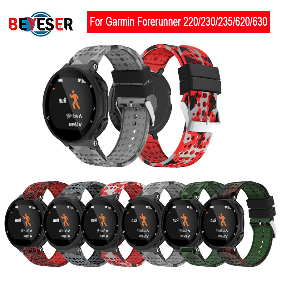 Silicone Replacement Wristband Accessory For Garmin Forerunner 220/230/235/620/630 Running Sport Watch Band Soft Silicone Strap