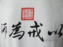 Shaolin Temple White Color Cotton T-Shirt