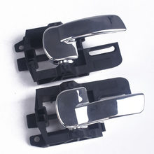 Внутренняя дверная ручка для Nissan Qashqai J10, 2007, 2008, 2009, 2010, 2011, 2012, 2013, 80670JD00E, 80671JD00E