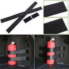 Youwinme 4 шт., сумка для хранения БАГАЖНИКА АВТОМОБИЛЯ, быстрый держатель огнетушителя, нейлоновый набор ремней безопасности для авто автомобиля, автостайлинг для кроссоверов