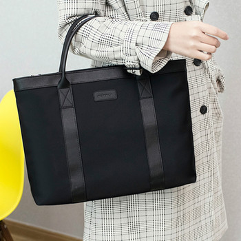 A4 Commercial Business Document Bag Office Briefcase Tote File Folder Men Ladies Portable Waterproof File Bag Office File Bag 1