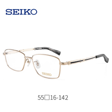 SEIKO Titanium Eye Glasses Frame Men High End Gold Man Eyeglasses Optical Spectacles Frames S9001 Made In Japan