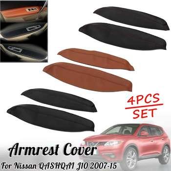 4 шт./компл. 3 цвета для Nissan QASHQAI J10 2007-2015 ПУ кожа двери автомобиля подлокотник поверхность крышки подушка с автомобилем