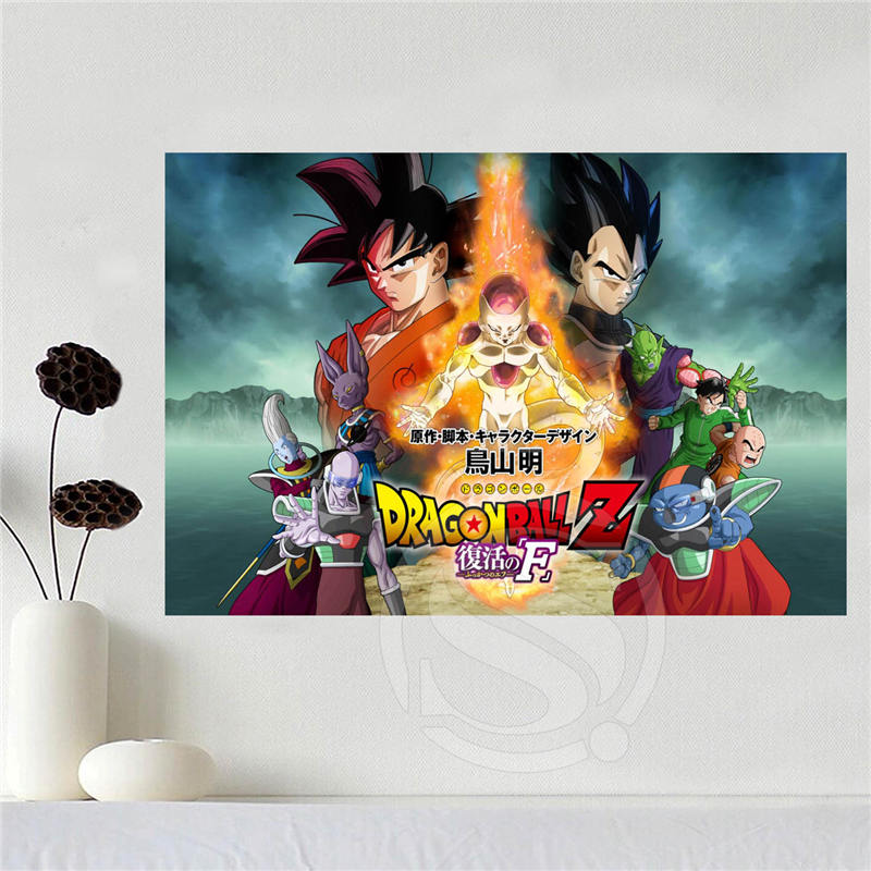 Custom canvas poster art dragon ball home decoration for Decoration murale dragon ball
