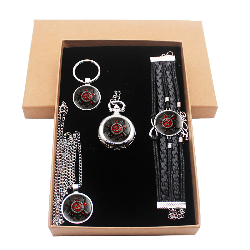 Classic Soviet Army Scythe Hammer Jewelry Gift Set Have Pocket Watch And Pendant Necklace And Key Chains Bracelet With Gift Box