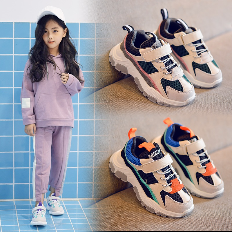 AAdct Breathable running shoes for boys and girls Casual s[ports children shoes New sneakers kids shoes 2018 spring and autumn