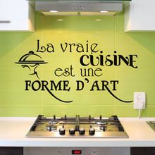 French La Vraie Cuisine Est Une Forme D'art Vinyl Wall Stickers Decal Mural Wall Art Kitchen Tile Home Decor Decoration 50x80cm
