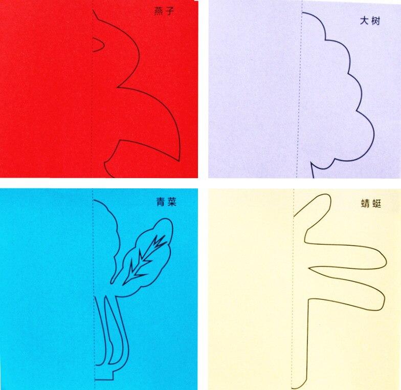 96 шт./компл. детская цветная одежда с героями мультфильмов для складывания бумаги и резки игрушки/Детская kingergarden искусство ремесла Сделай Сам развивающие игрушки