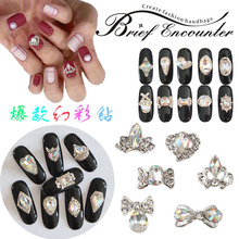 100PCS/Lot Clear AB Crystal Rhinestones Alloy Glitter Glass Stone Nail Art Rhinestone 3D Charm JC(01-20)