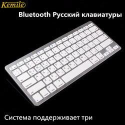 كيميل الروسية اللاسلكية بلوتوث 3.0 لوحة المفاتيح للكمبيوتر اللوحي المحمول الهاتف الذكي دعم نظام iOS ويندوز أندرويد الفضة والأسود