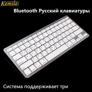 Image 1 - Kemile Беспроводная русская клавиатура Bluetooth 3,0 для планшета, ноутбука, смартфона с поддержкой iOS, Windows, Android, серебристая и черная