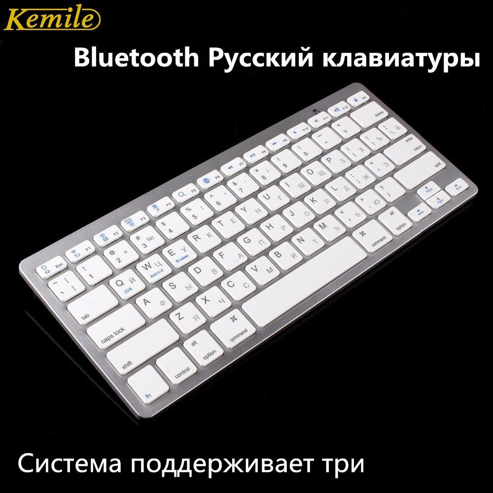 Kemile Russa Sem Fio Bluetooth 3.0 teclado para Tablet Smartphone Laptop Suporte do Windows iOS Android Sistema de Prata e Preto