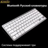Kemile Russische Draadloze Bluetooth 3.0 toetsenbord voor Tablet Laptop Smartphone Ondersteuning iOS Windows Android Systeem Zilver en Zwart