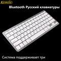 Kemile ruso inalámbrico Bluetooth 3,0 teclado para portátil Tablet Smartphone iOS Windows Android Sistema de plata y negro