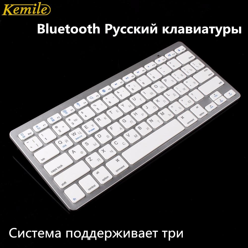 Kemile ruso inalámbrico Bluetooth 3,0 teclado para portátil Tablet Smartphone apoyo iOS Android sistema de Windows plata y negro