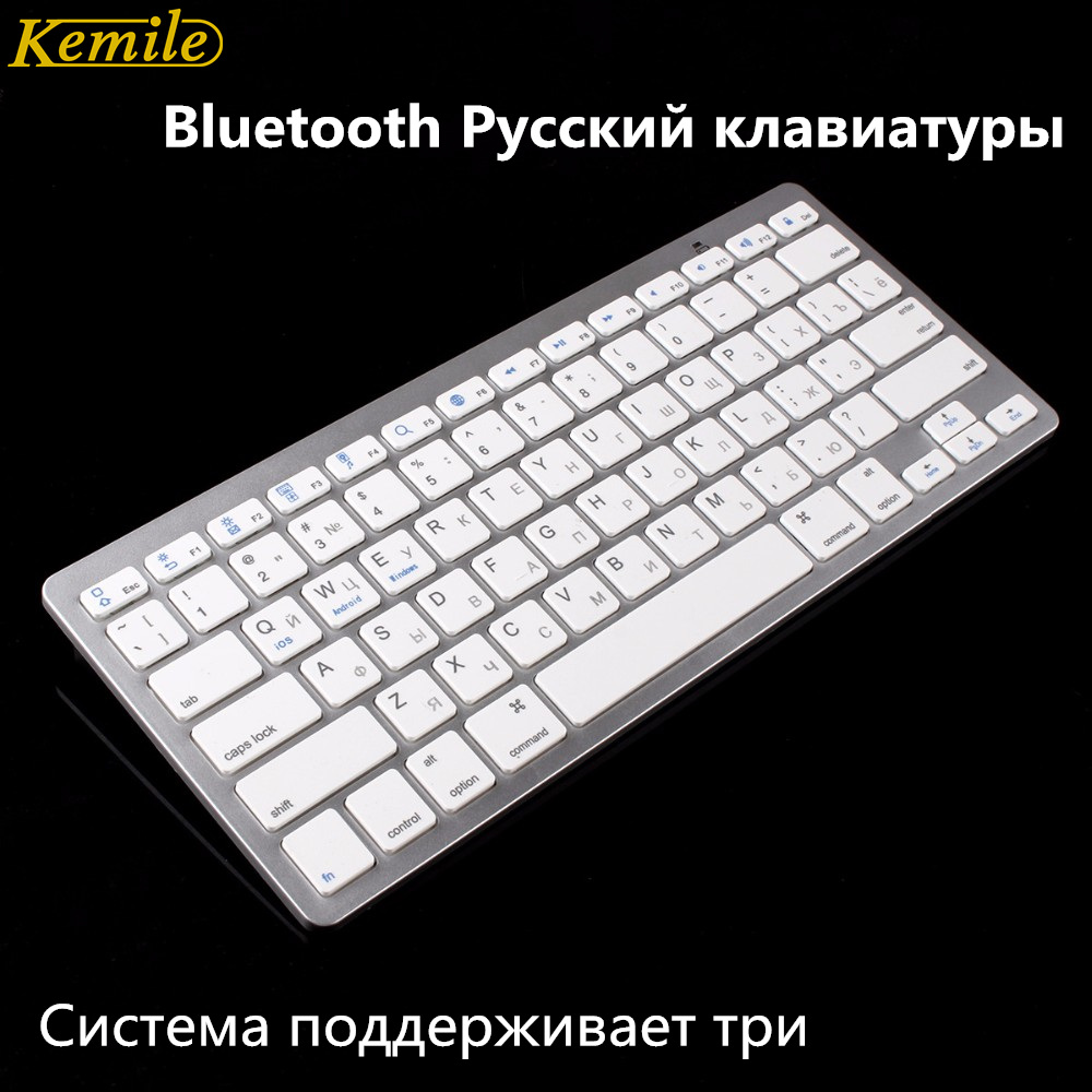 kemile Russian Wireless Bluetooth 3.0 tastatur til Tablet Laptop Smartphone Support iOS Windows Android System Silver og Sort