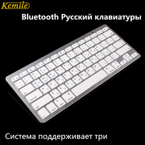 Image 1 - kemile Russian Wireless Bluetooth 3.0 keyboard for Tablet Laptop Smartphone Support iOS Windows Android System Silver and Black