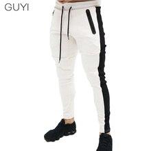 GUYI 8 Colors Patchwork Side Stripe Sport Pants Men Skinny Drawstring Straight Bottoms Fashion Sport Fitness Casual Pants