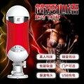 Fácil Amor Elétrica Masculino Masturbators Com Ventosa Automática Máquina de Sexo Produtos Do Sexo Brinquedos Do Sexo Para Homens