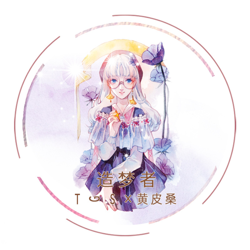 Special Ink 40Mm Wide Magical Girl Dream Maker Decoration -3407