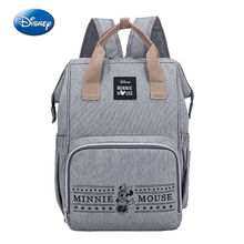 Disney New Fashion Gray Travel Backpack Woman Maternity Nappy Bag Large Capacity Baby Bags For Mon Nursing Mummy Diaper
