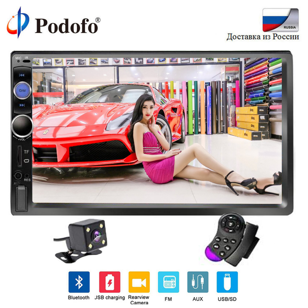 Podofo 2 Дин Радио Bluetooth Аудио мультимедийный плеер 7 цифровой Дисплей MP5 USB SD FM 2din Стерео Авторадио Backup Monitor
