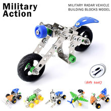 Free Shipping DIY Child metal assembled toy model creativity nut assembling and assembling iron toy Children