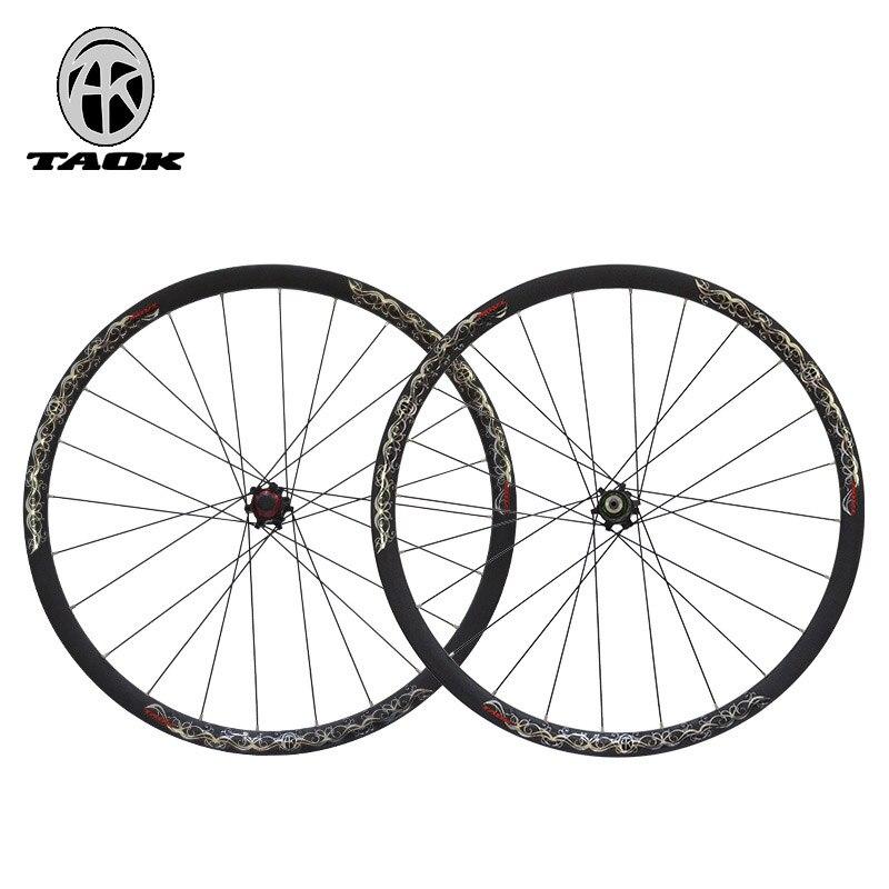 26 inch mountain bike bike wheel aluminium+3K carbon fiber wheel bicycle 1sheet matte surface 3k 100% carbon fiber plate sheet 2mm thickness