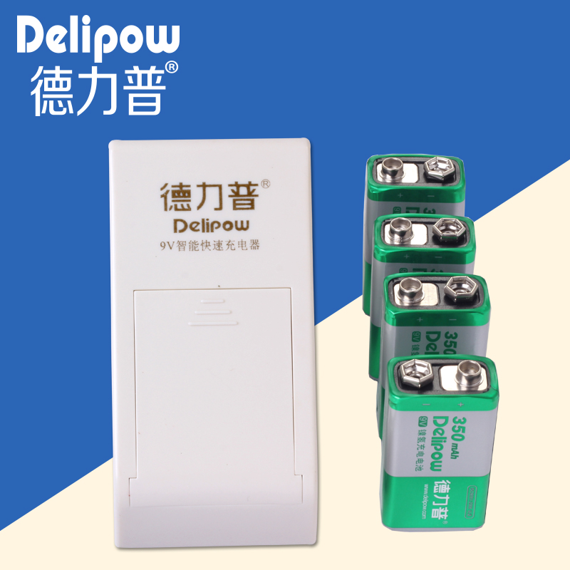 Delipow battery 9V 6F22 large capacity 9V battery set 1 microphone battery charge 4 electric package mail Rechargeable Li-ion Ce 1pcs large capacity 2000mah 9v rechargeable battery 9 volt ni mh battery for microphone