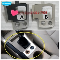 For Geely Emgrand X7 EmgrarandX7 EX7 SUV,Multi function Remote,Car gear shift panel