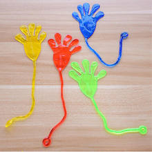 Pudcoco New Fashion Baby Girls Boys Mini Sticky Hands Elastic Vending Birthday Party Favors Toy 1Pcs Random Colors(China)