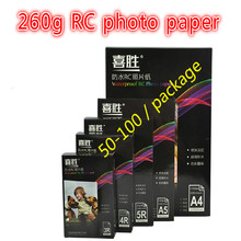 new arrival 100 Sheets Glossy 260 g 5/6/7/8 inch A4 waterproof Photo Paper For Inkjet Printer Supplies Printing
