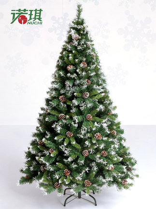 Christmas Tree Spray.Us 175 0 50 Off Nuchi 2 1meters Christmas Day Artificial Christmas Tree With Pinecone Spray White Effect Holiday Necessities Fake Pinetree In Trees