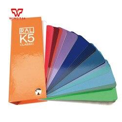 Горячая Распродажа оригинальная карточка цвета RAL K5 RAL Таблица цветов K5