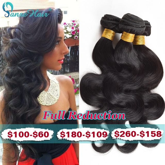 Malaysian virgin hair weave body wave bundles 3 bundle deals unprocessed Malaysia human hair wet and wavy beauty hair peerless