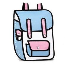 Новинка 2017 года 3D Перейти Стиль 2D рисунок мультфильм бумаги мешок комиксов рюкзак посланник тотализатор модные милые студенческие сумки унисекс Боло 4 Цвета
