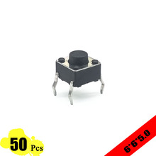 50pcs/lot 6*6*5.0 mm Interruptor 4 PIN Tactile Tact switch 12V Push Button Micro Switch DIP Direct Plug-in Self-Reset Top