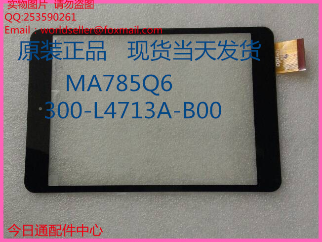 Onda V819mini Edition quad-core MA785Q6 touch screen capacitive screen external screen 300-L4713A-B00