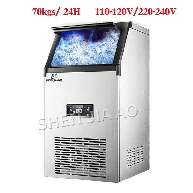70 Kg/24 H Eis Produktion Kommerziellen Eismaschine Elektrische Ice Cube Maker Für Tee Shop/bar/ Große Kapazität Eis Der Maschine Eismaschinen