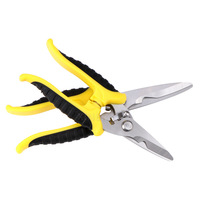 NEW 1Pc Nickel Plated Electrical Scissors Aviation Scissors Toothed Clipper Wire Stripper Snips For Cutting Metal Sheets