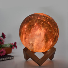 3D Print Star Moon Lamp 8CM/15CM Colorful Change Planet Home Decoration Creative Gift Starry Sky Night Light Galaxy