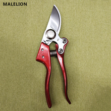 Hand Garden Trimming Scissors Fruit Tree Pruning Branches Household Potted Weed Trimmer Cutting Machine Safety Gardening Tools
